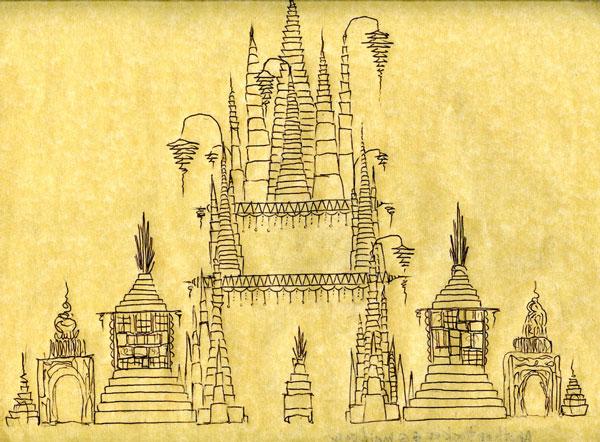 Basura Sagrada - 2008 Temple